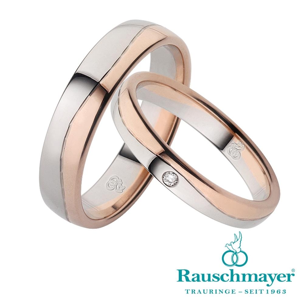 rauschmayer-trauringe-palladium-rotgold-51055